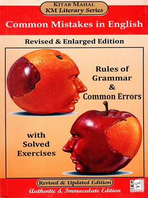 Common-Mistakes-in-English-KM-Literary-Series.jpg