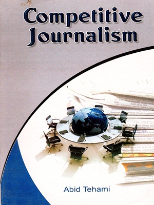 Competitive-Journalism-By-Abid-Tehami-Azeem-Academy.jpg