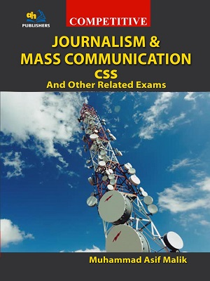 Competitive-Journalism-and-Mass-Comminication-By-AH-Publisher.jpg