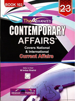 Contemporary-Affairs-Current-Affairs-By-Imtiaz-Shahid-Book-102-Advanced-Publishers.jpg