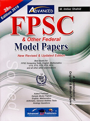 FPSC-Solved-Model-Papers-39th-Edition-By-M-Imtiaz-Shahid-Advanced-Publisher.jpg