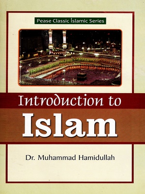 Introduction-to-Islam-By-Dr.-Muhammad-Hamidullah-Peace.jpg