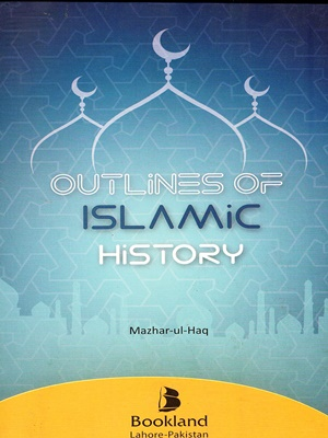 Outline-of-Islamic-History-By-Mazhar-ul-Haq.jpg