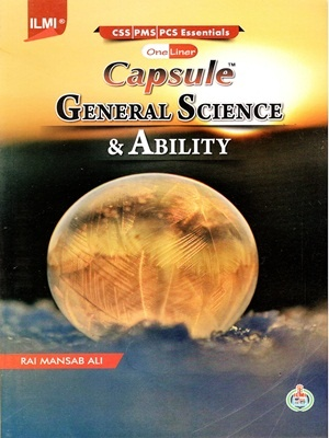 CAPSULE-General-Science-Ability-By-Rai-Mansab-Ali-ILMI.jpg