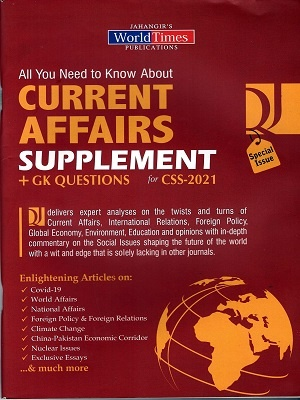 Current-Affairs-Supplement-By-JWT-300400.jpg