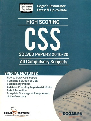 High-Scoring-CSS-Solved-Papers-2016-2020-All-Compulsory-Subjects-By-Dogar-Brothers.jpg