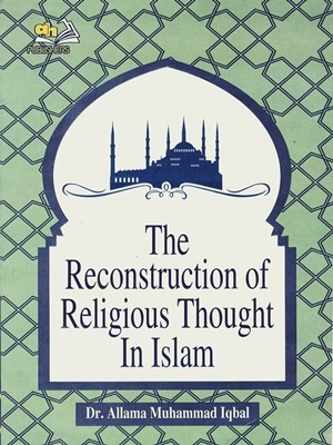 The-Reconstruction-of-Religious-Thought-in-Islam-By-Allama-Iqbal-1.jpg