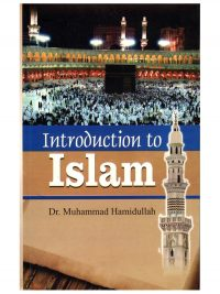 Introduction to Islam By Dr. Muhammad Hamidullah. There has been wide demand for a correspondence course on Islam. In response to this, a modest effort has been made with the help of several collaborators