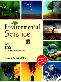 Environmental Science By Imran Bashir With Free DVD JWT