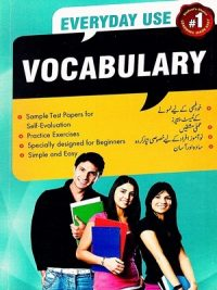 Everyday Use Vocabulary By Jahangir World Times