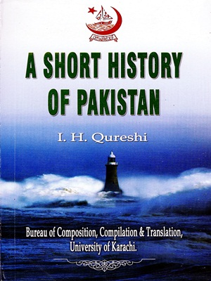 A-Stort-History-of-Pakistan-By-I.H-Qureshi.jpg