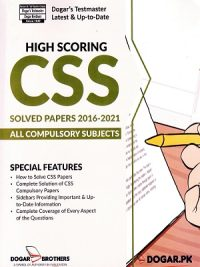 High Scoring CSS Solved Compulsory Papers 2016 to 2021