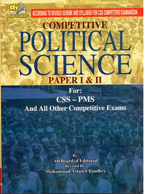 Competative-Political-Science-By-A-H-Publisher.jpg