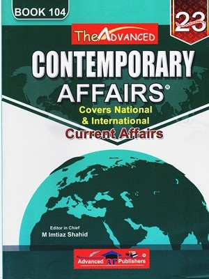 Contemporary-Affairs-Current-Affairs-By-Imtiaz-Shahid-Book-104-Advanced-Publishers.jpg