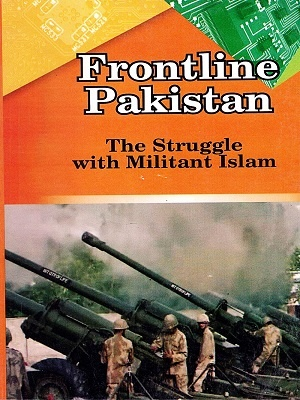 Frontline-Pakistan-The-Struggle-with-Militant-Islam-By-Zahid-Hussain-11-1.jpg