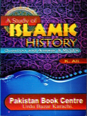 Islamic-History-By-K.Ali-With-Solved-MCQs.jpg