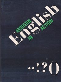 Modern-English-In-Action-By-Henry-I-.-Christ-Peace-Publications.jpg