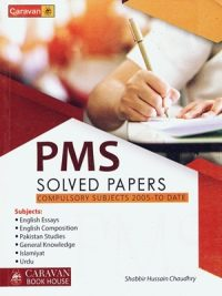 Caravan PMS Solved Papers Compulsory Subjects Shabbir Hussain Chaudhry