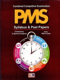 PMS Syllabus & Past Papers Compulsory & Optional Subjects 1994 to Date By HSM