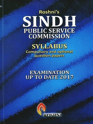Sindh-Public-service-Commission-Syllabus-Compulsory-Optional-Question-Papers-RoshnisAC.jpg