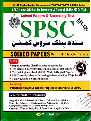 Solved-Papers-Screening-Test-SPSC-mcqs-By-M.-Sohail-Bhatti-Bhatti-Sons-Publishers.jpg