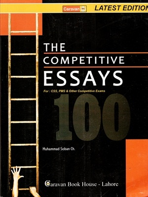 The-Competitive-Essays-for-CSS-amp-PMS-By-Muhammad-Soban-Ch-Caravan.jpg
