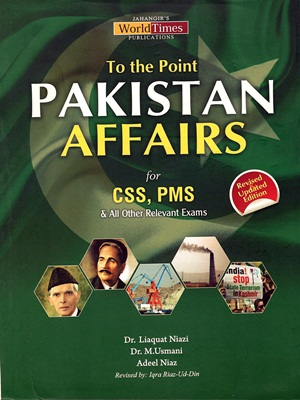 To-The-Point-Pakistan-Affairs-By-JWT.jpg