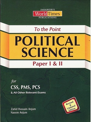 To-The-Point-Political-Science-By-Zahid-Anjum-JWT.jpg