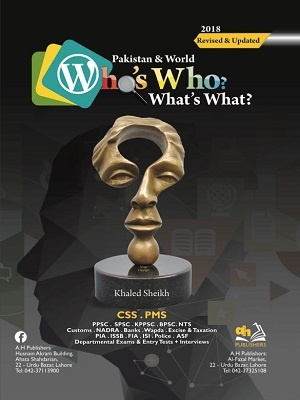 Who-is-Who-What-is-What-2018-Edition-By-Khalid-Sheikh-AH-Publisher-300400.jpg