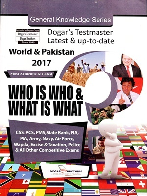 Who-is-Who-and-What-is-What-2017-Edition-By-Dogar-Publishers.jpg