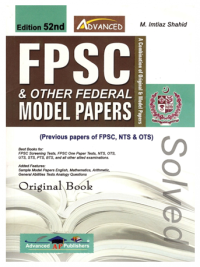 FPSC Solved Model Papers 52nd Edition By M Imtiaz Shahid