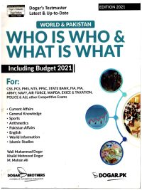 Who is Who & What is What By Dogar Brothers Edition 2021