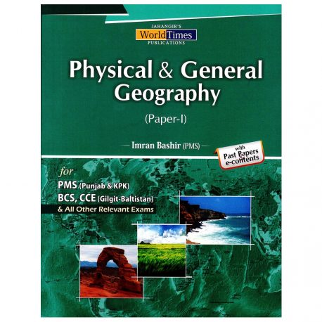 Physical and General Geography PMS By Imran Bashir