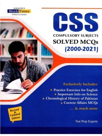 CSS Compulsory Subjects Solved MCQs 2000 to 2021 JWT