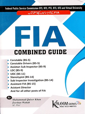 FIA Combined Guide 2021 Edition Kaleem Publisher